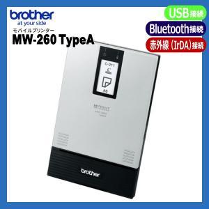 brother ブラザー MW-260 TypeA モバイル サーマルプリンター USB Bluetooth IrDA対応|fksystem
