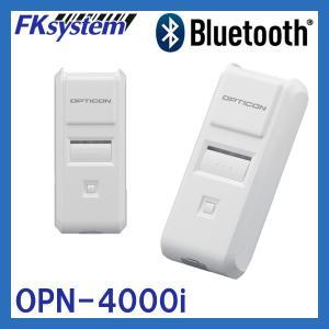 オプトエレクトロニクス OPN-4000i データコレクタ Bluetooth搭載 コンパクトサイズ|fksystem