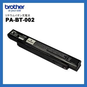 brother ブラザー PA-BT-002 モバイル サーマルプリンター PJ-700シリーズ用 Li-ion充電池|fksystem