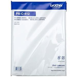 brother(ブラザー工業) PA-C-412 (PocketJet用 A4高保存感熱紙(100枚入り)  国内正規品・国内保証)|fksystem