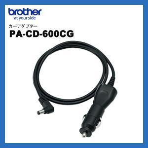 brother ブラザー PA-CD-600CG モバイル サーマルプリンター用カーアダプター|fksystem