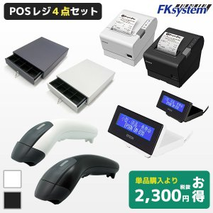 EPSON エプソン インテリジェントPOSレジ4点セット TM-T88VI KC-2200-USB DMA-48ED3 DM-D30 fksystem