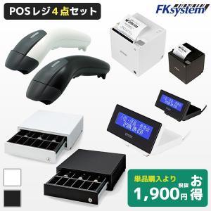 EPSON エプソン スタンダードPOSレジ 4点セット TM-m30 KC-2200-USB CD-A3336 DM-D30 fksystem