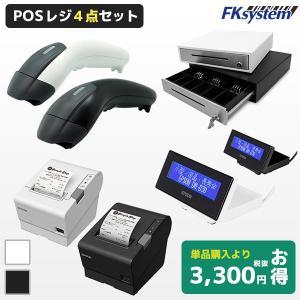 1年保証 スタンダードPOSレジ 4点セット   TM-T88VI KC-2200-USB E-35S DM-D30 fksystem