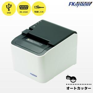 FKsystem レシート サーマルプリンター PRP-250II | USB RS232C 有線LAN 紙幅58mm 80mm|fksystem