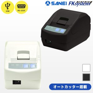三栄電機 レシート サーマルプリンター SD3-22SJ オートカッター搭載 | USB RS-232C 紙幅58mm|fksystem