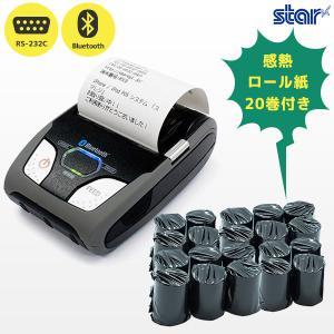 スター精密 SM-S210i2-DB40 JP サーマルモバイルプリンター ロール紙20巻セット|fksystem