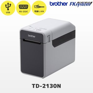 brother(ブラザー工業) TD-2130N サーマル(感熱)ラベルプリンター (USB/有線LAN接続 国内正規品・国内保証) fksystem