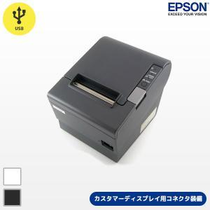 EPSON エプソン TM-T88V レシート サーマルプリンター TM885UD グレー | USB・DP接続|fksystem