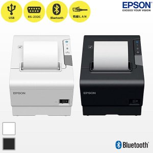 EPSON エプソン TM-T88VI レシート サーマルプリンター TM886B502W TM886B512B | Bluetooth USB LAN|fksystem