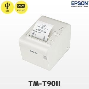 EPSON エプソン TM-T90II レシート サーマルプリンター TM902US001 紙幅58mm | USB RS232C|fksystem