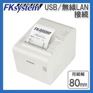 EPSON エプソン レシート サーマルプリンター TM-T90II TM902UW231 | USB 無線LAN接続 紙幅80mm|fksystem
