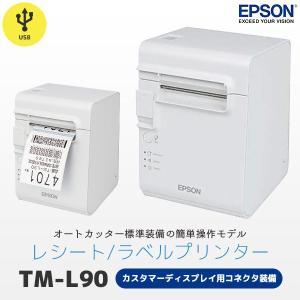 EPSON(エプソン) TML90UD451 ラベルプリンター TM-L90シリーズ (USB接続 電源+ケーブル付属)|fksystem