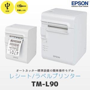 EPSON(エプソン) TML90UE421 ラベルプリンター TM-L90シリーズ (USB/有線LAN接続 電源+ケーブル付属)|fksystem