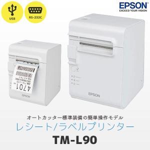 EPSON(エプソン) TML90US401 ラベルプリンター TM-L90シリーズ (USB/シリアル接続 電源+ケーブル付属)|fksystem