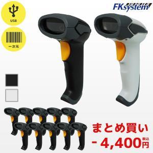 高性能 バーコードリーダー ロングレンジ CCDスキャナー TS-5300 (USB接続) ◆10台セット|fksystem