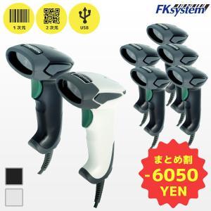 高性能 バーコードリーダー ロングレンジ CCDスキャナー TS-5300 (USB接続) ◆5台セット|fksystem