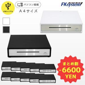 小型キャッシュドロア U-35S 【パソコン接続(USB)】 ◆10台セット 紙幣3種/貨幣6種 (幅350mm×奥行350mm×高さ85mm)|fksystem