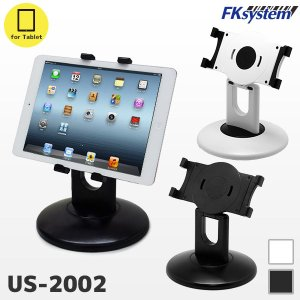 タブレットスタンド US-2002 iPadやGalaxy Tabなど幅広く対応|fksystem