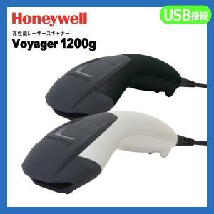 Honewell 高性能 レーザー式 バーコードリーダー Voyager1200g USB接続|fksystem