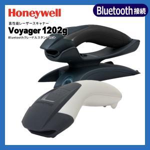 Honewell 高性能 レーザー式バーコードリーダー Voyager 1202g (Bluetooth接続) fksystem