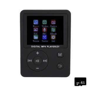 URON携帯型ミニ1.8インチデジタルMP4プレーヤーは、録音、ビデオ、写真、電子書籍リーダー機能を...