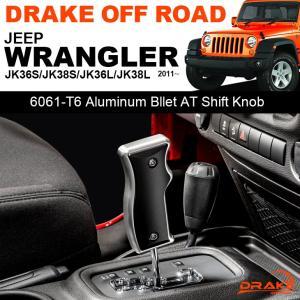 Drake Off Road B6AB8Q-12297-KA Black Spark-Plug Wire Separator Set