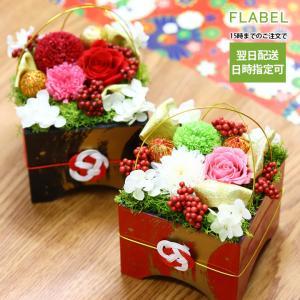 プリザーブドフラワー アレンジメント 枯れない 花 還暦祝い 女性 花 プレゼント 退職 お祝い 和風 枡フラワー ケース入り|flabel