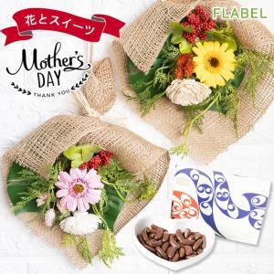 母の日 ギフト 花 プレゼント 2021 プリザーブドフラワー ハーバルスワッグ&スイーツセット ブリザードフラワー|flabel