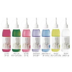 香料入りレインボーオイル300ml / オイルランプ・テーブルランプ専用 OL-FL300