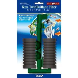 スペクトラム ブランズ ジャパン テトラ ツイ...の関連商品2