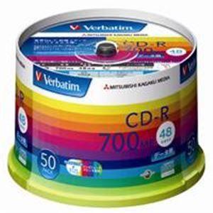 三菱化学メディア CD-R 〔700MB〕 S...の関連商品8