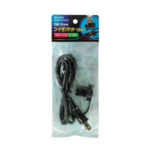 (業務用セット) ELPA コード付ソケットE1...の商品画像