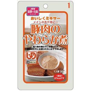 (まとめ)ホリカフーズ 介護食 おいしくミキサー...の商品画像