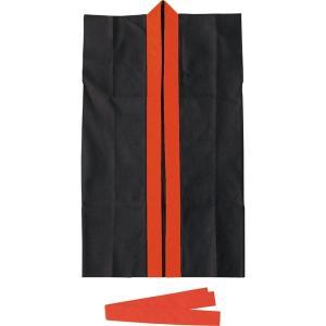 (まとめ)アーテック 不織布製はっぴ/法被 〔...の関連商品2