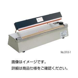ポリシーラーNo310-1