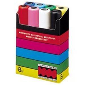 (業務用10セット) 三菱鉛筆 ポスカ/POP...の関連商品5