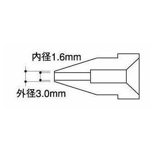 白光 A1007 ノズル/1.6MMの関連商品6