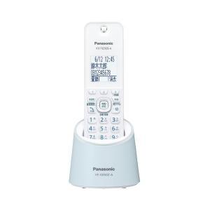 パナソニック コードレス電話機(充電台付親機1...の関連商品5