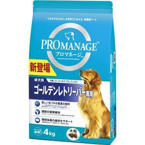 (まとめ)プロマネージ 成犬用 ゴールデンレトリーバー専用 4kg〔×3セット〕〔犬用フード/ペット...