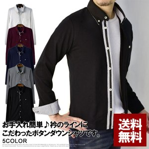 シャツ メンズ 長袖 吸汗速乾 ボタンダウン イージーケア カノコ 前開き シャツ A1I【パケ2】|flagon