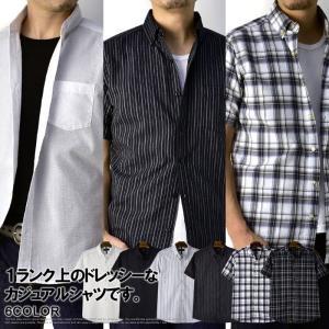 モノトーン ボタンダウン シャツ 半袖 ドレスシャツ 無地 ストライプ チェック メンズ A3N|flagon