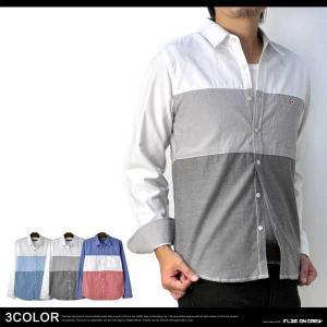 長袖シャツ 3色切替 シャンブレー トリプルカラー長袖シャツ メンズ A4G【パケ2】|flagon
