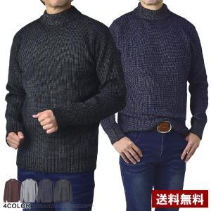 セーター メンズ タートル LOUISCHAVLON 2色MIX ストレッチリブ編み ニットタートル A4I【パケ2】|flagon