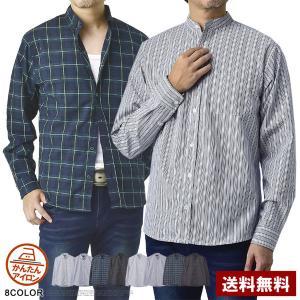 ストライプシャツ メンズ チェックシャツ 長袖 ボタンダウン シャツ 送料無料 簡単アイロン A4M【パケ1】|flagon