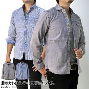 ビンテージ加工 ストライプ デニムシャツ メンズ A4P【パケ2】|flagon