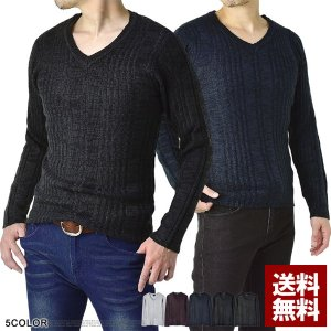 セーター Vネック メンズ ニット LOUISCHAVLON 2色リブ編み ニットソー A5A【パケ2】|flagon