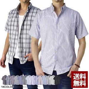 シャツ メンズ 半袖 カジュアル ボタンダウンシャツ イージーケア 簡単アイロン チェック ストライプ 3Lまで A6H【パケ1】