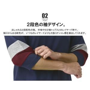 7分袖 メンズ 2カラー切替スリーブ リンガー...の詳細画像4