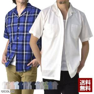 シャツ メンズ 半袖 麻混 リネンシャツ 夏新作 Gembony リネン 半袖プレーンシャツ A8N【パケ2】|flagon